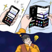 Samsung toont dubbel vouwbaar scherm